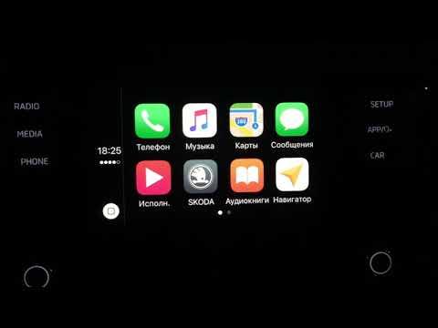 Яндекс навигатор на CarPlay часть 1