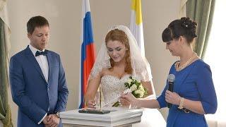 Свадьба: конкурс ведущих регистрации брака в Ставрополе
