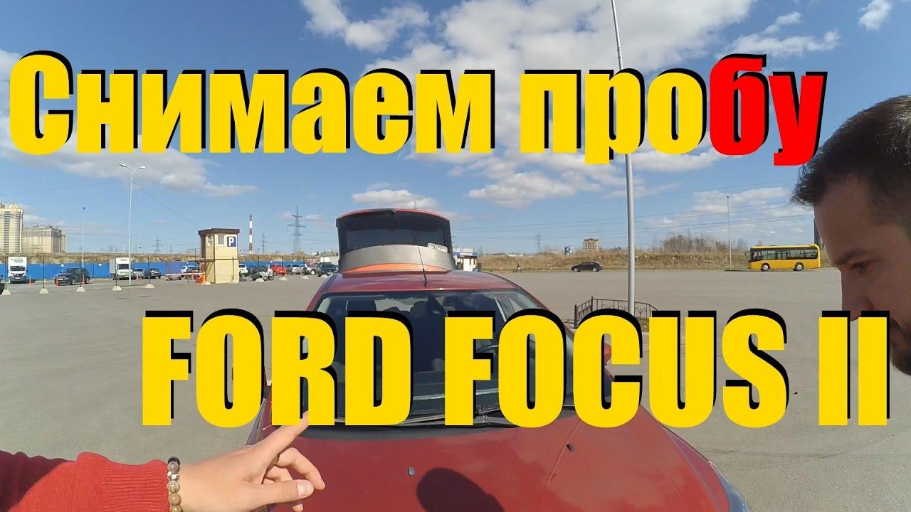 Переоборудование Форд Транзит в грузопассажир в БасКомплект - YouTube