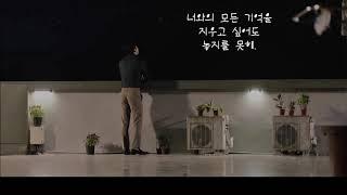 Download 유빈 (Yubin) - Special  [초콜릿 OST]