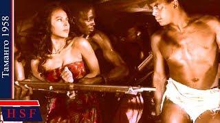 Трагедия Рабства | Taмaнго (Африканский воин узнавший власть денег) Исторические фильмы зарубежные