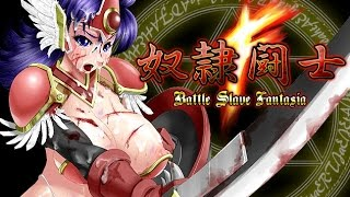 Battle Slave Fantasia-Gameplay Trailer.