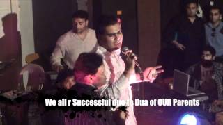 Mothers Day Maye Ni Mein Kinu Akhan 13 May 2012 Lahore Pakistan Song by Ali Gohar & Boobee Wazeer