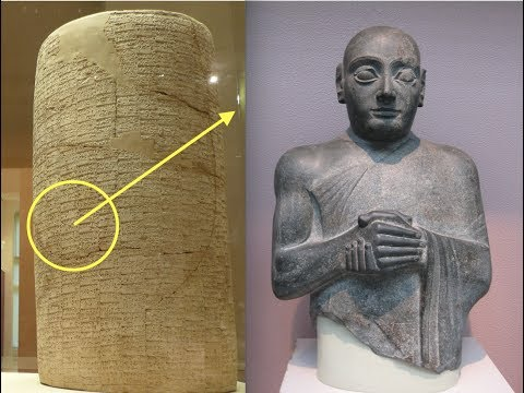 What the Vatican Won't Tell You - Largest Cuneiform Tablet Discovered, Link's King Gudea to Moses