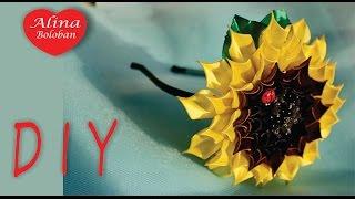 Подсолнух Канзаши . Уроки канзаши для Начинающих / How to Make: Sunflower kanzashi. DIY