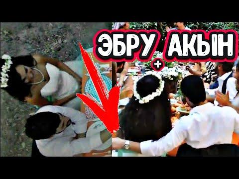 Ветреный Новости  сериала Акын Акынозю   ОБНЯЛ Эбру Шахин , ОНИ ПАРА?