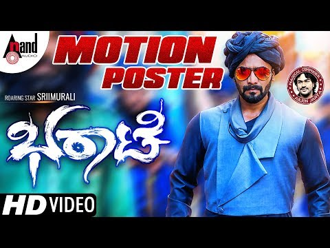 BHARAATE   Motion Poster 2018   Roaring Star Sri Murali   Chethan Kumar (Bharjari)   Arjun Janya