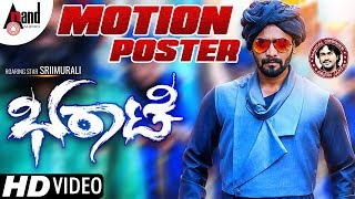 BHARAATE | Motion Poster 2018 | Roaring Star Sri Murali | Chethan Kumar (Bharjari) | Arjun Janya
