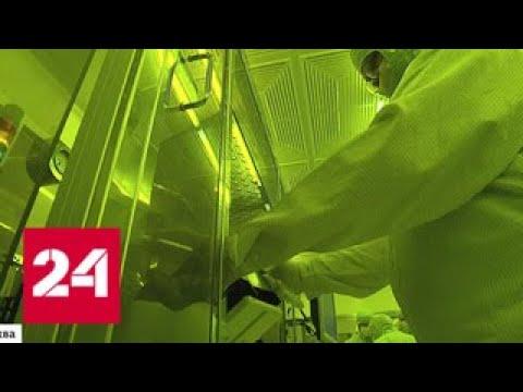 Владимир Путин заявил о грядущем росте производства отечественной микроэлектроники - Россия 24