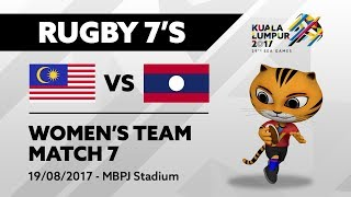 KL2017 29th SEA Games | Women's Rugby - MAS 🇲🇾 vs LAO 🇱🇦