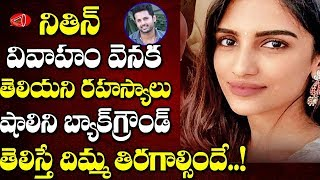 Unknown Facts Behind Nithin & Shalini Marriage | Shalini Unbelievable Family Back ground | Gossip