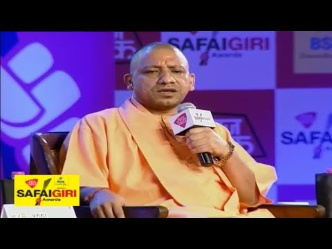 CM Yogi Adityanath at Safaigiri: Cleanliness Can Stop Encephalitis Deaths
