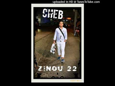 Cheb Zinou avec Nidal Belabbes 2016   دوني للمطار Edition babylon  Alaa Parolier