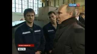 1 - Киев, город грехов 2 (trailer) pilot