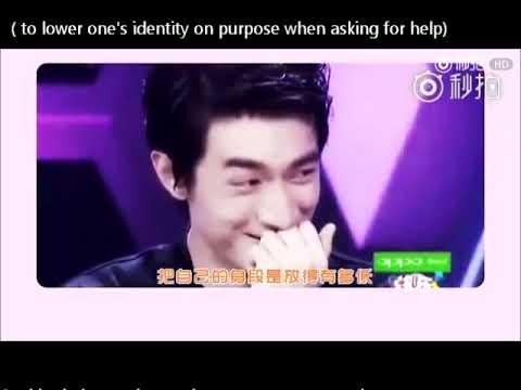 Kenny Lin Gengxin Shyness Overload