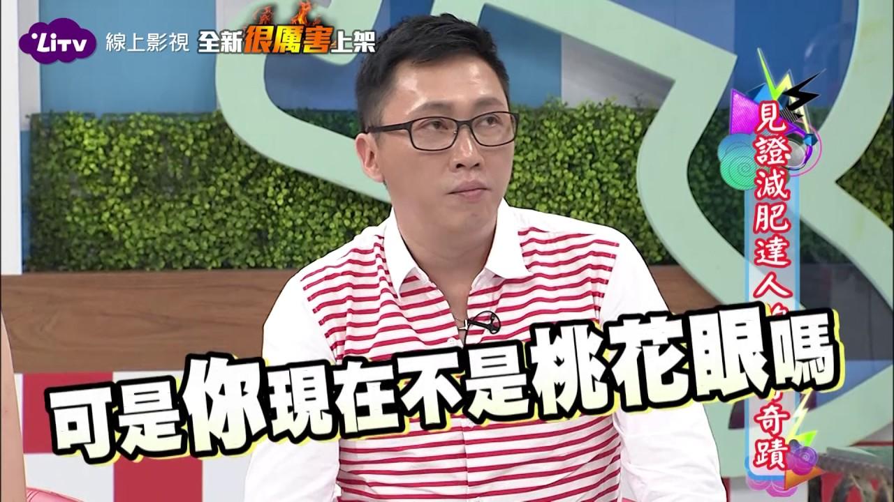 《康熙來了》趙正平篇 - YouTube
