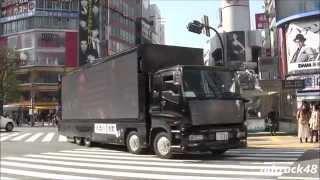 渋谷を走行する、ベネッセが個人情報不要の新サービス「BenePa(ベネパ)...