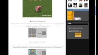 Где скачать мод на превращение в мобов на minecraft(майнкрафт)1.4.7,1.5,1.5.2 и другие