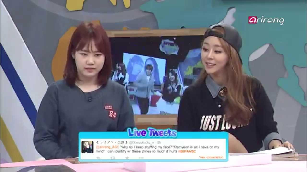 After School Club-Lip Service Lyrics Talk with Bipa ′Yum ...
