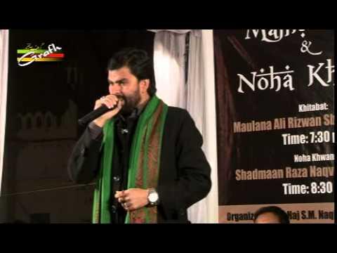 Shadman Raza Naqvi Karachi Pakistan | Nauhakhwani Chhota Imambara Husainabad Lucknow India | Grafh