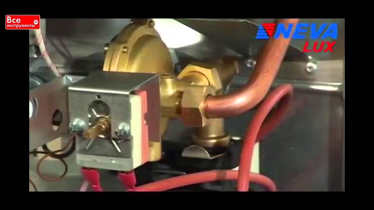 Как почистить теплообменник на газовом котле нева люкс Пластинчатый теплообменник Sigma M35 Зеленодольск