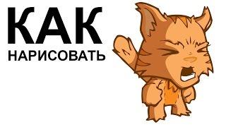 Котенок поэтапно. КАК НАРИСОВАТЬ КОТЕНКА карандашом(Как нарисовать котенка поэтапно карандашом для начинающих за короткий промежуток времени. http://youtu.be/1SXiYJIDTiU..., 2015-06-26T12:25:11.000Z)