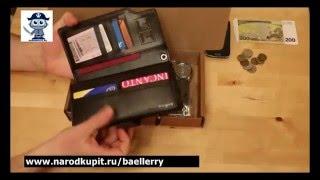 Видеообзор Baellerry Business (коричневый)