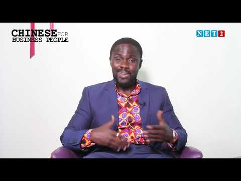 CHINESE FOR BUSINESS PEOPLE S08, EP6