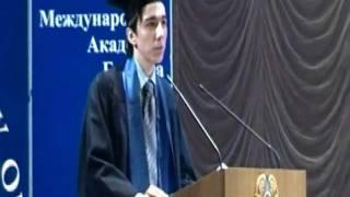 Вручение дипломов МАБ, 2011. речь