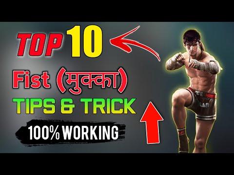 [मुक्का] Fist 👊 Top 10 Tips & Trick | 101% Working - Single Gaming