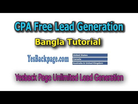 CPA Free Unlimited Lead Generation  Yesbackpage Side Free Unlimited Traffic   Bangla Tutorial