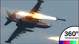 Российские Су-25 разгромили боевиков в Сирии! Видео