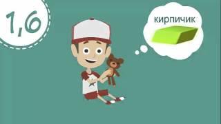 видео Что должен уметь ребенок в  1.5 года (девочки и мальчики). Развитие ребенка в полтора года