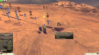 Школа Total War: Rome 2 - Египет против Спарты (эпизод 4)(Мой Steam аккаунт - http://steamcommunity.com/id/creasytlt Моя Steam группа - http://steamcommunity.com/groups/totalwartvru Best of Total War ..., 2013-09-22T07:34:37.000Z)