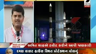 Organize a Summit on Futuristic Technology at Science City ॥ Sandesh News TV
