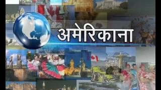 Khabar Duniya Ki- World News- 19th Feb 2017