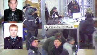 видео Взрыв ЖД Вокзал Волгоград 5 минут ДО взрыва