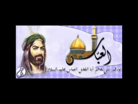 Hz. Abbas a s'ın Hayatı