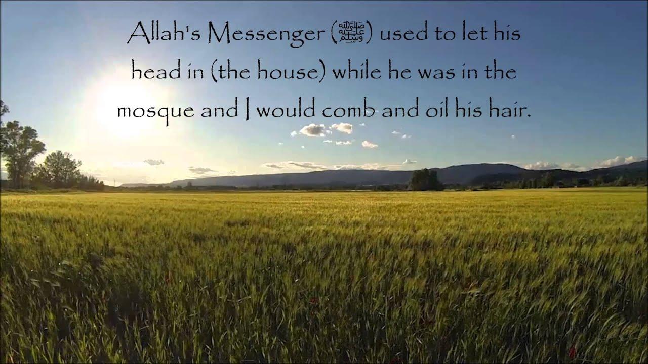 Itikaf in Islam