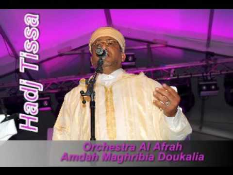 amdah maghribia