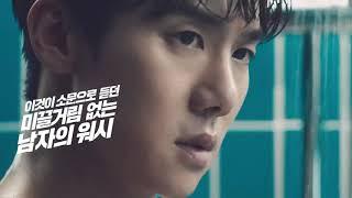 Yeon Seok Yo…