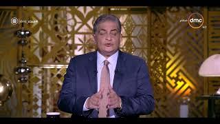 مساء dmc - بنك الاستثمار الأمريكي : الاقتصاد المصري أنهى حالة التدهور الذي عانى منها لسنوات