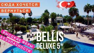 Отель в который хочется вернуться Высокие меры безопасности секреты в баре Турция Bellis Deluxe