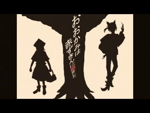 Kagamine Rin & Len - The Wolf that Fell in Love with Little Red Riding Hood [ TÜRKÇE ALTYAZI ]