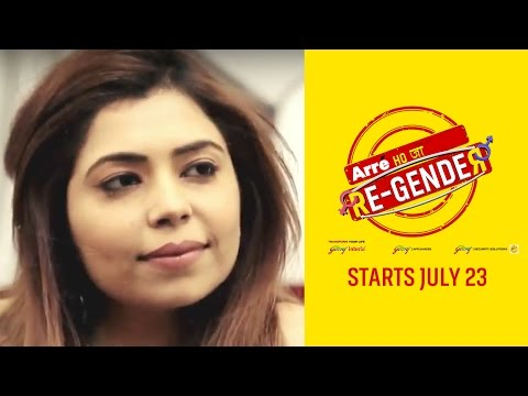 Arre Ho Ja Re-Gender | Farrah Kader – The Fiery Feminist