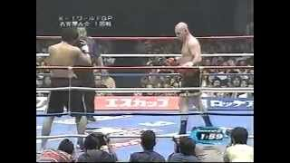 K-1 WORLD GP 2001 in NAGOYA【1回戦】