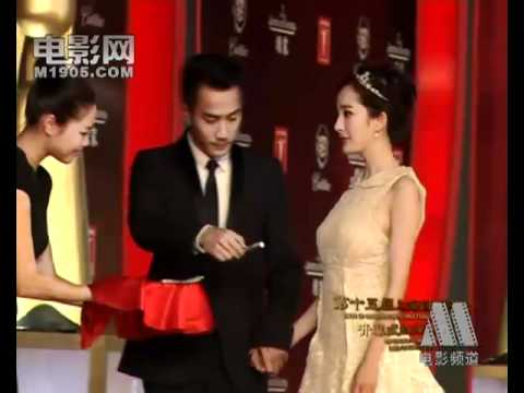 (HOLD住爱 ) Hawick Lau & Yang Mi ( 15th Shanghai international film fesival)
