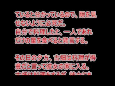古畑任三郎3話 笑える死体【1994/04/27 犯人:笹山アリ(古手川祐子)】