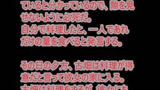 1994/04/27 に公開 タイトル:笑える死体 犯人役:古手川祐子 【オープ...