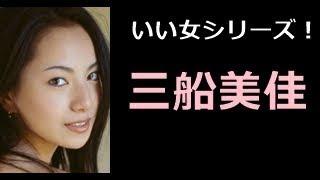 【チャンネル登録】はコチラ⇒ http://ur0.work/D0Ea 【関連動画】 【三...